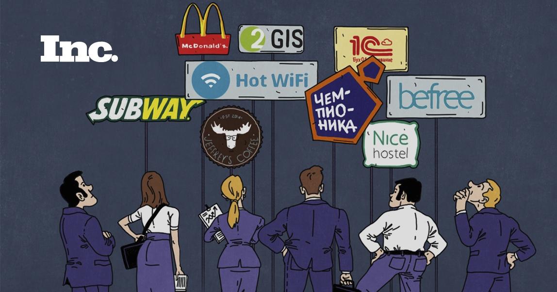 Кредит без справки о доходах банк