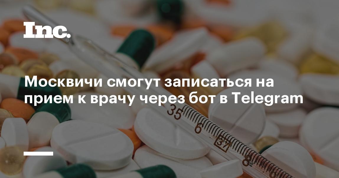 Массаж простаты клиники москвы