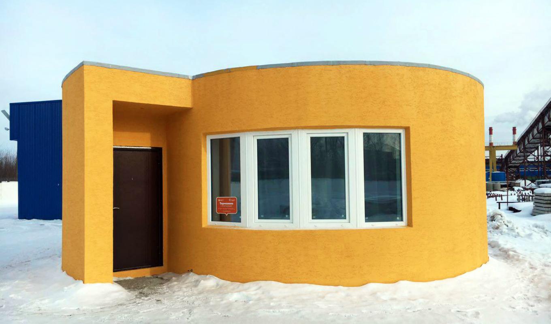 Русский фонд инвестировал впроизводство 3D-принтеров для печати домов